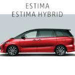 なんでこんなことに・・・。かつて新車販売TOP3に入ったトヨタ・エスティマが10月17日で生産終了