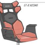日産がeスポーツに注力。ゲーマー向けに「GT-R NISMO」「リーフ」ゲーミングチェアを公開。反応次第では発売も?