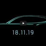 フォードが「マスタングにインスパイアされた」エレクトリックSUVティーザー第二弾公開。発表は11月19日