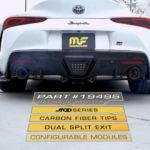 """【動画】トヨタGRスープラ向けのカーボンエンド付きマフラー登場。純正マフラーも良くできていて、下手な社外品に交換すると""""グレードダウン""""になるかも"""