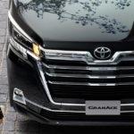 メルセデスSクラス・ロングより大きい!トヨタが「グランエース」を発表、価格は620万円から。競合のないブルーオーシャンで販売を伸ばせるか