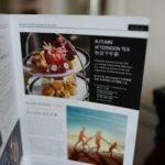 上海ではこんなモノを食べてきた!地元っぽい上海料理、そして小籠包など