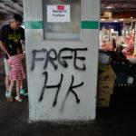 香港で見てきたもの/食べてきたものを画像で紹介(2)。ゴードンラムゼイのレストラン、ハーバーシティ