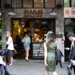 香港で見かけたものを画像にて(9)。ルイス・ハミルトン御用達らしいヴィーガンレストラン、そして食べたものや興味を惹かれたもの