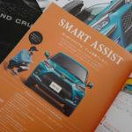 トヨタ、ホンダ、日産、スバル、マツダが5月の生産や販売、輸出実績を公開。新型車を発売していたメーカーは落ち込みが小さく、やはり「攻撃は最大の防御」
