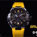 最新限定G-SHOCKはブルース・リーとのコラボ!「以無法為有法」などジークンドーの思想が詰まったMRG-G2000BLはこんな腕時計