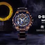"""G-SHOCKに88万円の限定モデル「MR-G""""衝撃丸""""」登場!オリジナルの兜をイメージした日本の伝統工芸仕様。さらに火山雷を落とし込んだMT-G新作も"""