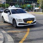 ヒュンダイのフラッグシップセダン「ジェネシスG80」が韓国でタクシーとして目撃される。何かのプロモーション?