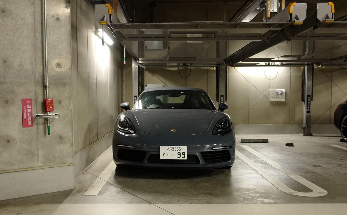 駐 車場 フロント グラン
