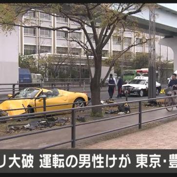 東京にて、フェラーリ458スパイダーの事故