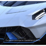 ランボルギーニの新型ワンオフモデル