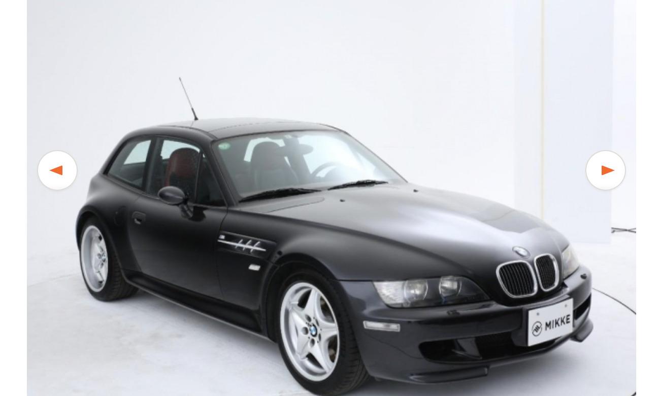 BMW Mクーペの中古価格(Z3クーペ)