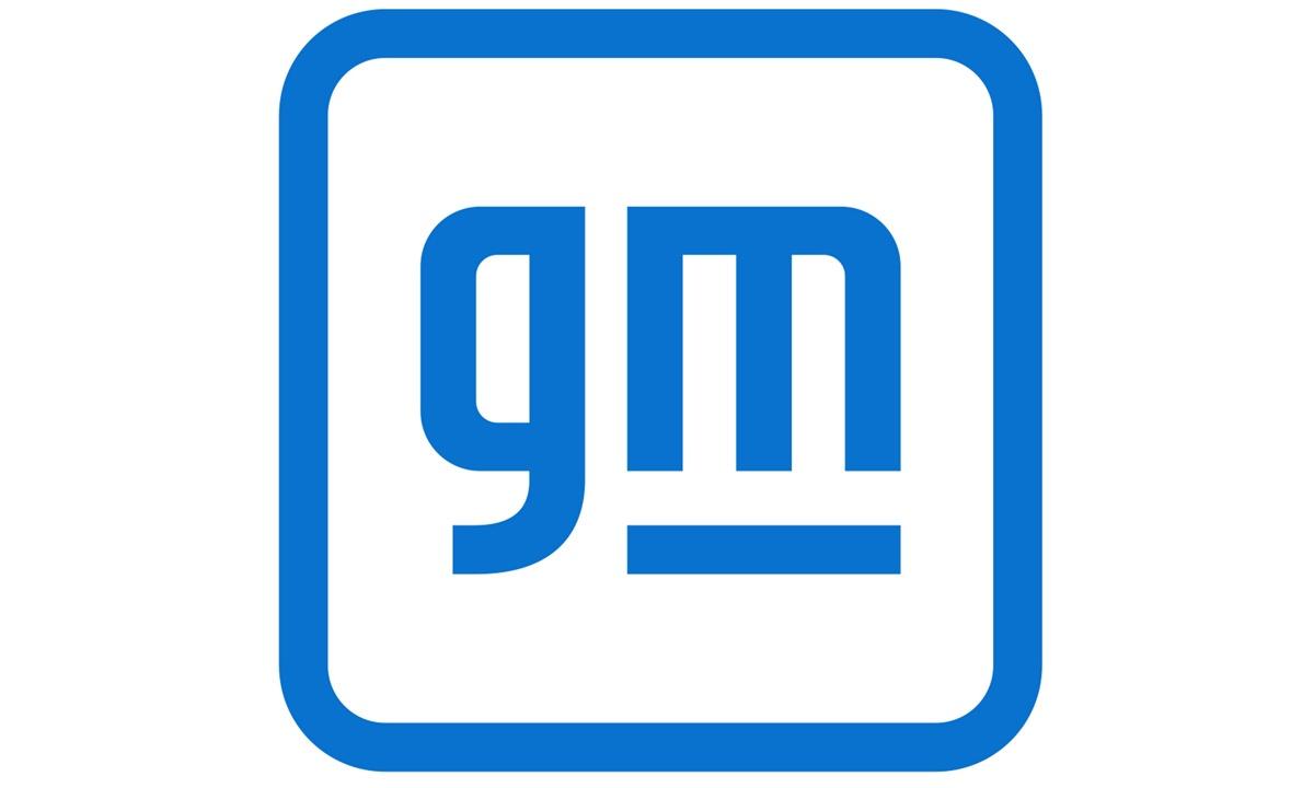 GMの新しいロゴ