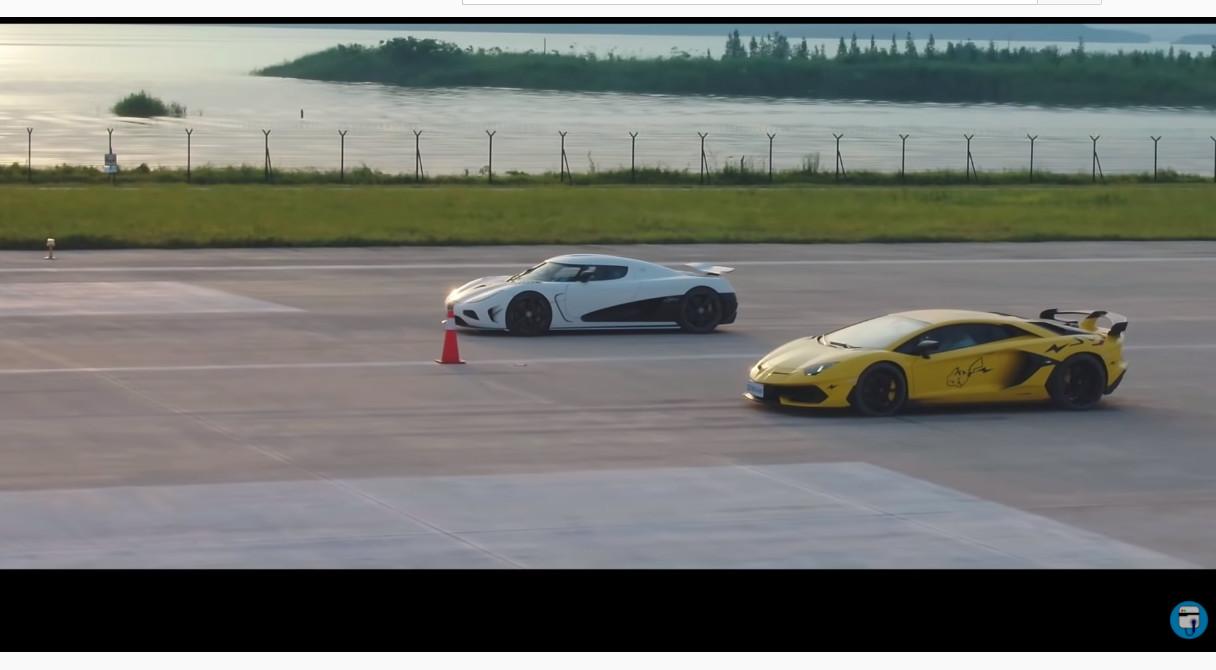 ランボルギーニ・アヴェンタドールSVJ、NIO EP9、ケーニグセグ・アゲーラRのドラッグレース動画