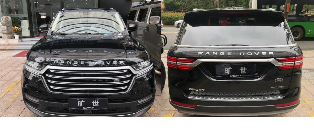 中国にてレンジローバーのコピー車、ハンクト・カンティシー