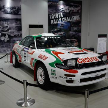 トヨタ・セリカ(WRC)