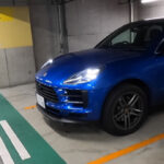 大阪にて、安心して高級車/スポーツカーを置けるパーキング「長堀駐車場」