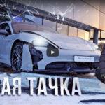 ロシアのユーチューバーがポルシェ・タイカン・ターボSでディーラーを破壊する動画