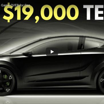 テスラの「260万円以下の新型車」、モデル2は北米だと補助金の適用にて「200万円以下」で購入が可能