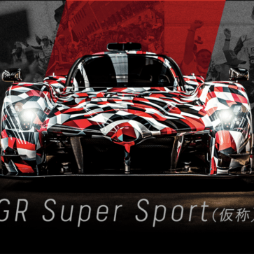 トヨタはGRスーパースポーツを普通の人に売る気はないようだ