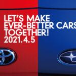 トヨタとスバルが4月5日、合同にて新車発表イベントの開催を告知