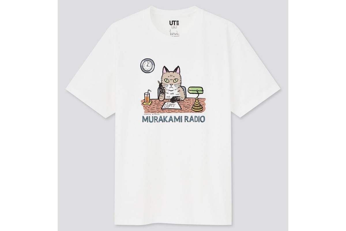 ユニクロ(UT)から村上春樹「村上RADIO」とのコラボTシャツとステッカー、ピンズが発売
