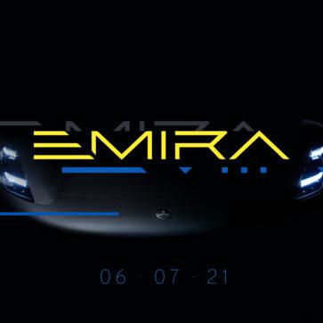 ロータスが「ガソリンエンジンを搭載する同社最後のスポーツカー」、エミーラの発表を予告