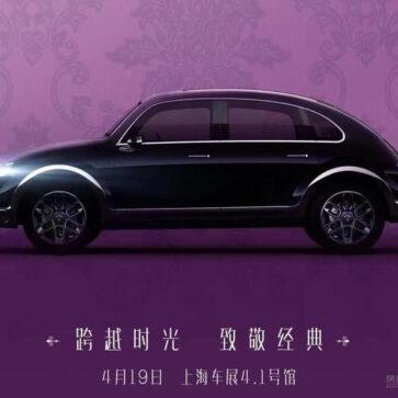 中国にて、VWビートルのコピー(ORA)