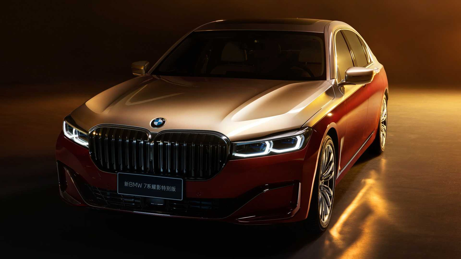 中国市場向け7シリーズの豪華限定モデル「BMW 7 Series ツートーン」