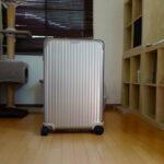 リモワのスーツケース「ORIGINAL(旧トパーズ)Check-in L」