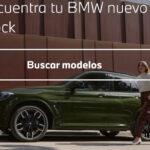 BMWがうっかり発表前の新型X3の画像を公式サイトに掲載
