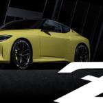 日産が公式に「新型フェアレディZは8月17日に公開する」と発表