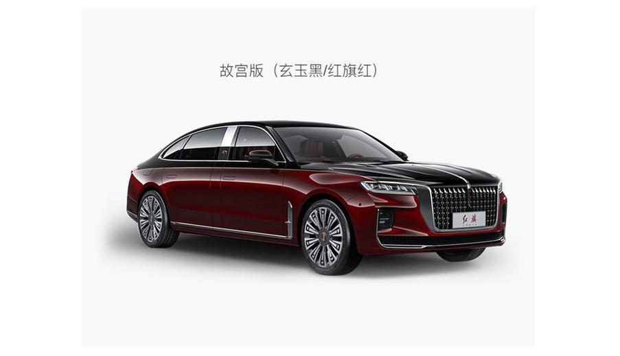 中国・紅旗が最上位モデルH9にロング版「H9+」を追加!北京の紫禁城をイメージしたホイールや中国の神話を描いた内装など「中華」仕様が満載