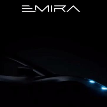 ロータスが新型車「エミーラ」の最新ティーザー画像を公開
