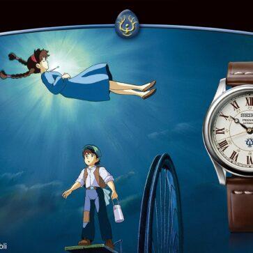 ラピュタとセイコー・プレサージュとのコラボ腕時計