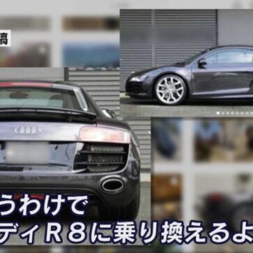「高級車に乗ると偉くなったような気がする」?福岡で男子中学生をはねて死亡させた男は高級車を乗り継ぎ危険運転の常習犯だった