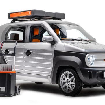リモワのスーツケースみたいな新型EVがドイツから登場!価格は130万円~、「ACM シティ ワン」が道具感満載でカッコいい