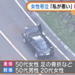 北海道で起きたアウディTTとミニバンとの「私が悪い」正面衝突。事故を目撃したライダーの行動が模範的すぎると話題に